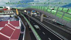แนะเลี่ยงเส้นทางก่อสร้าง โครงการต่อขยายสะพานอรุณอัมรินทร์