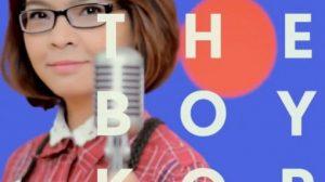ไม่ได้หรอก – theboykor Feat.แอน ธิติมา