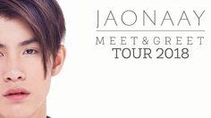 เจ้านาย ซุ่มเซอร์ไพรส์คืนกำไร ใน JAONAAY แอบบอกรัก Tour 2018 เปิดฉาก 15 ก.ค.นี้