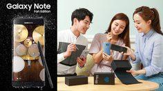 Samsung Galaxy Note FE พร้อมจำหน่ายในไทยแล้วอย่างเป็นทางการ
