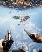 Hardcore Henry เฮนรี่ โคตรฮาร์ดคอร์