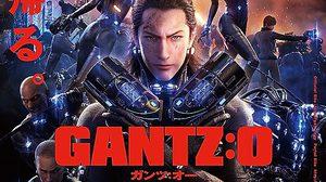 Gantz O