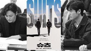 เรื่องย่อซีรีส์เกาหลี Suits