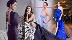 สวยหรูแบบไทย! รวม ดารา เซเลบ ใส่ชุดผ้าไหมไทย ร่วมงาน Vogue gala 2018