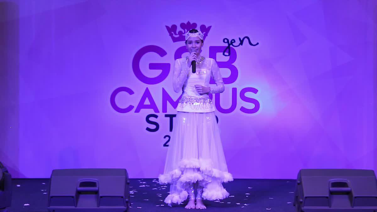 G05 : กานต์ มหาวิทยาลัยสงขลานครินทร์ GSB Gen Campus Star 2017 ภาคใต้