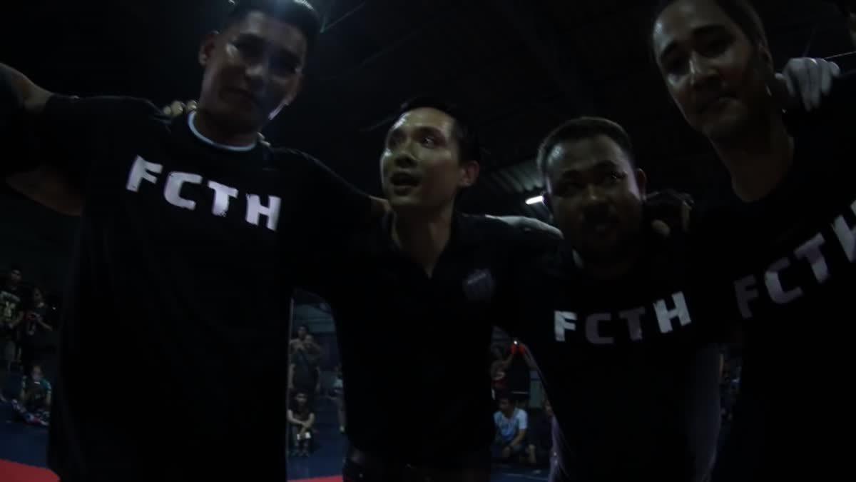 Fight Club Thailand (teaser) หลังจากวันนี้นายจะแกร่งขึ้น