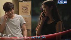 Club Friday The Series 6 ความรักไม่ผิด ตอน ผิดที่…ไว้ใจ EP.3