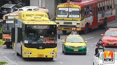 ขสมก. เตรียมเสนอปรับขึ้นค่ารถเมล์เพิ่มอีก 2 บาท