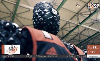 หุ่นยนต์บาสเก็ตบอลแข่งยิงลูกโทษชนะมนุษย์