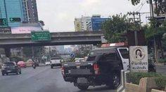 ดูชัดๆ !! ภาพรถกระบะตำรวจกลับรถ ทั้งที่มีป้ายห้ามกลับ