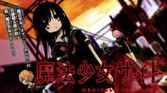 Mahou Shoujo Site ฝ่านรกไซต์มรณะปล่อยตัวอย่างออกมาแล้ว!!