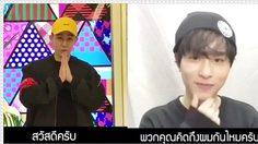 เฟิง – เหวิ่น ส่งคลิปอ้อนแฟนคลับชาวไทย ก่อนเจอกัน 13 พ.ค.นี้