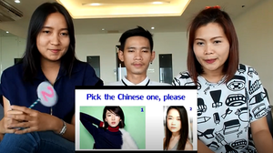 Thais Challenge identify if Korean, Japanese or Chinese  (Female)