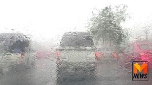 อุตุฯ เผยไทยตอนบนอุ่นขึ้นเล็กน้อย ภาคใต้ฝนลด-ตกหนักบางแห่ง