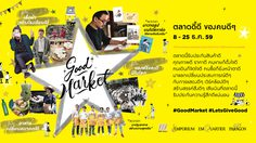 the-mall-group-good-market-thai-980-x-525-px