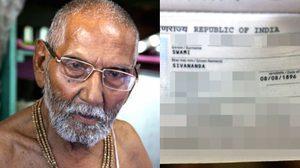 คุณปู่ ชาวอินเดียวัย 120 ปี กับเคล็ดลับอายุยืนโดยการงดมีเพศสัมพันธ์ตลอดชีวิต