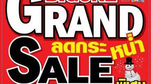 BIGONE GRAND SALE & COMICS COSPLAY 2012  @ CHONBUR