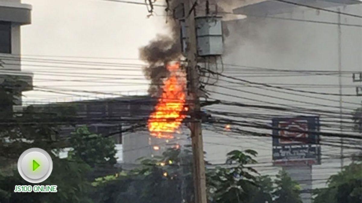 ไฟไหม้หม้อแปลงไฟฟ้า หน้าซอยลาดกระบัง 20/1 ติดกับ ธ.กรุงเทพ (13-12-2560)