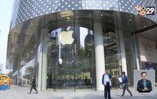 ลูกค้าไอโฟนยื่นฟ้องแอปเปิลเครื่องทำงานช้า