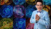 ดูดวง 12 ราศี ประจำเดือนพฤษภาคม 2560 โดย อ.คฑา ชินบัญชร