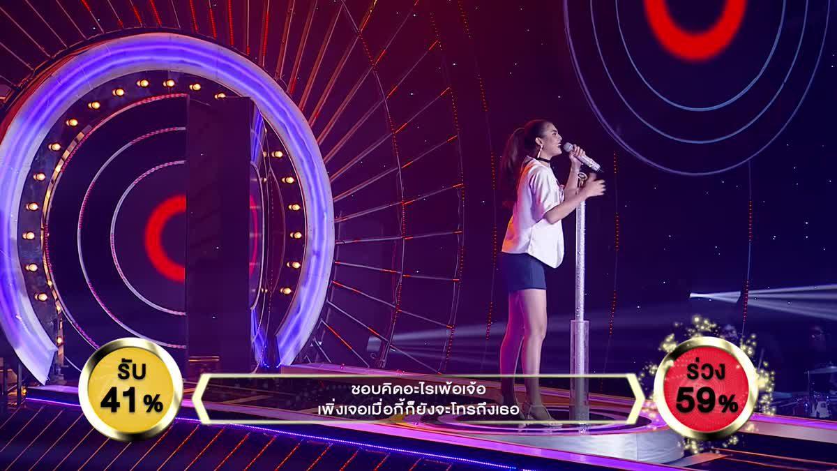 เพลง เราคงต้องเป็นแฟนกัน - เจี๊ยบ กฤดากร   ร้องแลก แจกเงิน Singer takes it all   15 มกราคม 2560