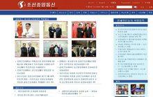 """""""คิม จองอึน"""" ยังไม่ตัดสินใจเรื่องประชุมกับสหรัฐฯ"""