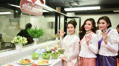 """เอส แอนด์ พี ชวน 'ปราง-นุ่น' ย้อนยุคทำข้าวแช่ """"สำรับจริตไทย"""""""