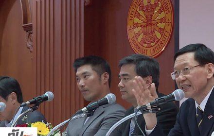 3 พรรคการเมืองเห็นพ้อง ต้องแก้รัฐธรรมนูญ