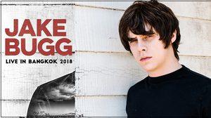 Jake Bugg เตรียมลัดฟ้าจัดเอ็กซ์คลูซีฟคอนเสิร์ต 1 พฤษภาคมนี้ ที่ สกาล่า