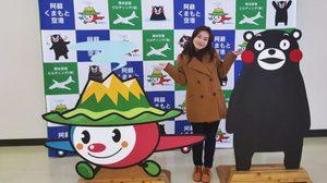 ชวนเที่ยว เมืองคุมาโมโต้ เมืองหมีเล็กคุมะมง บนเกาะคิวชู