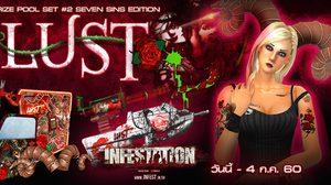 กล่องใหม่ Seven Sins Lust Collection มันจะแพะ แบ๊ะๆ!! หน่อย