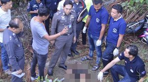 ศาลเมืองคอนสั่งประหารชีวิต 'ปุ๋ม ลานนม' มือยิงฆ่ายกครัว