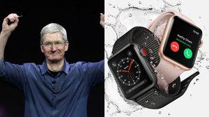 ทิมคุกยิ้มอ่อน!! Apple Watch ขายได้มากกว่านาฬิกา Swiss แบรนด์ดังๆ รวมกันเสียอีก