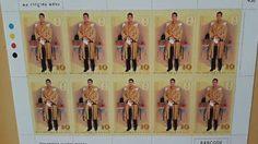 ไปรษณีย์ไทย เปิดจำหน่ายแสตมป์ดวงแรกแห่งรัชกาลที่ 10