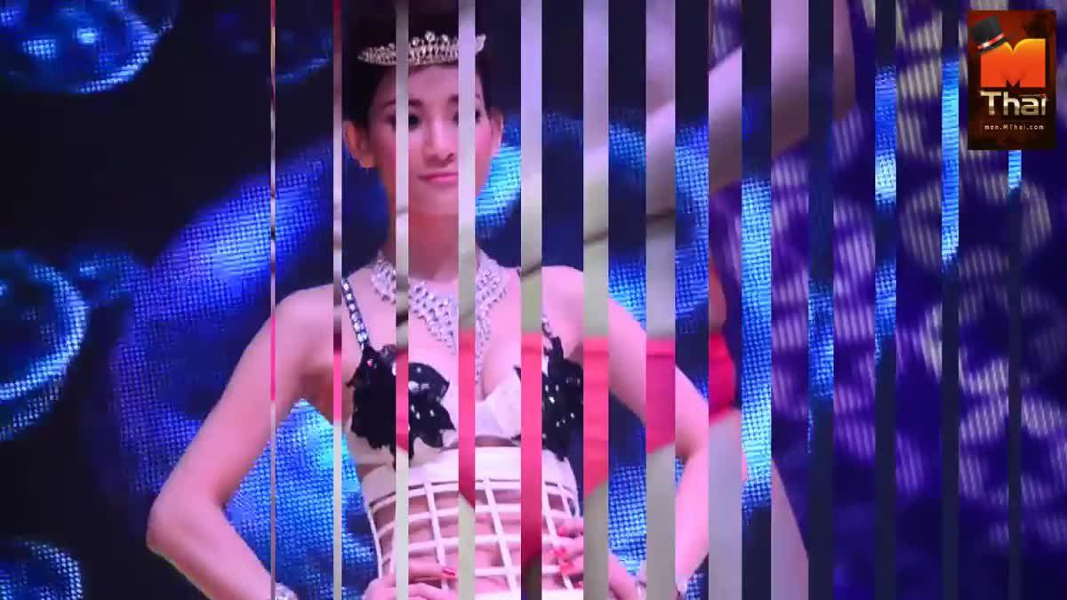 เวทีประกวด Miss Maxim 2013