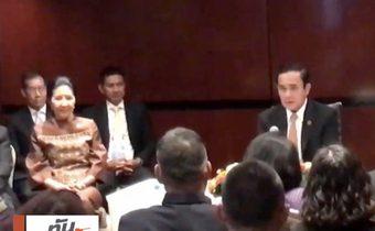 คณะทูตไทย เซอร์ไพรส์วันเกิดนายกฯ ครบ 64 ปี ล่วงหน้า