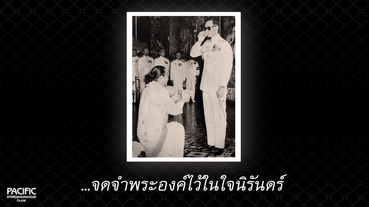 48 วัน ก่อนการกราบลา - บันทึกไทยบันทึกพระชนมชีพ