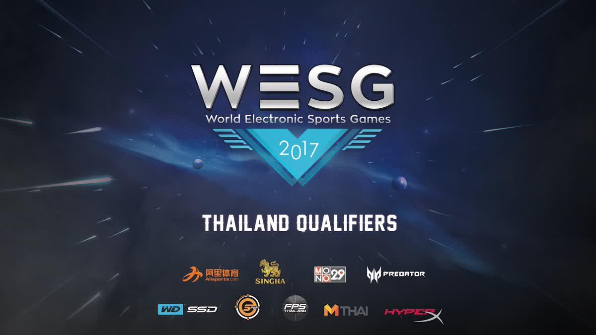 Neolution Esport ดันทีมไทยสู่ WESG 2017 ล่าเงินรางวัลรวมกว่า 120 ล้าน!