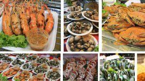 เทศกาลกินหอย ดูนก ตกหมึก ครั้งที่ 16 @ชะอำ
