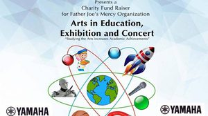 โรงเรียนนานาชาติ ASB ร่วมกับ ยามาฮ่า เชิญชมงานนิทรรศการศิลปะและคอนเสิร์ตการกุศล