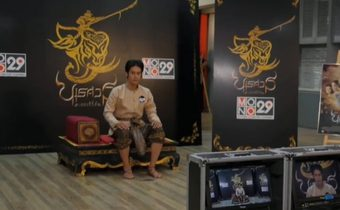 """MONO29 Thai Series เปิดรับสมัครคัดเลือกนักแสดงนำใน """"นเรศวร เดอะซีรี่ส์"""""""