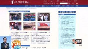 เกาหลีเหนือจับชาวอเมริกันรายที่ 4 อ้างมีพฤติกรรมเป็นปรปักษ์