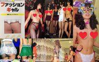 คาเฟ่ไม่ใส่กางเกงใน ของประเทศญี่ปุ่น มีความฉาวแรงมาตั้งแต่ยุค 80