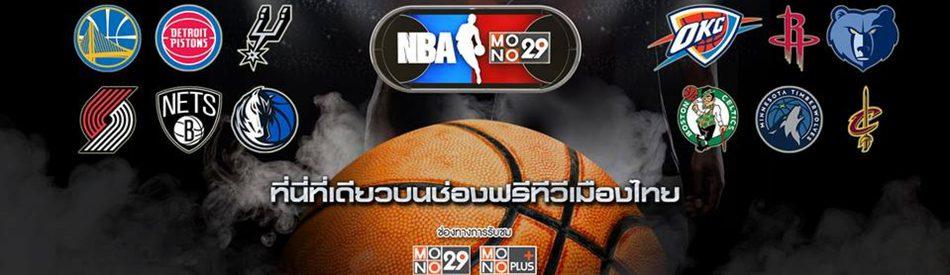 2017 – 18 NBA REGULAR SEASON