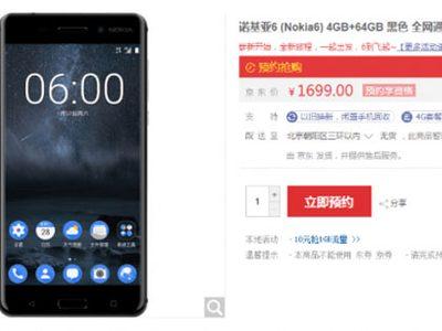 คัมแบ็คยิ่งใหญ่ Nokia 6 เปิดขาย แฟลชเซล หมดภายใน 1 นาที!!