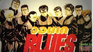 Cartoon จอมเก บูลส์ blues ที่เพื่อนๆ คิดถึง