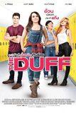The Duff ชะนีซ่าส์ มั่นหน้า เกินร้อย