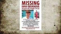 ย้งไร้วี่แวว!! แหม่มสาวชาวรัสเซียหายตัวบนเกาะสมุย เข้าสู่วันที่ 21