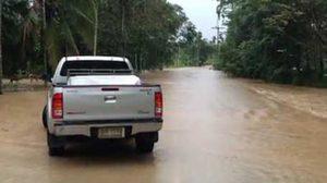 สุราษฎร์ฯยังท่วม อ.เคียนซา-พุนพินน้ำสูงกว่าตลิ่ง