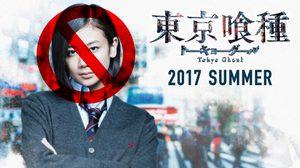 Tokyo Ghoul จะทำยังไงเมื่อ Fumika Shimizu ประกาศลาวงการ!